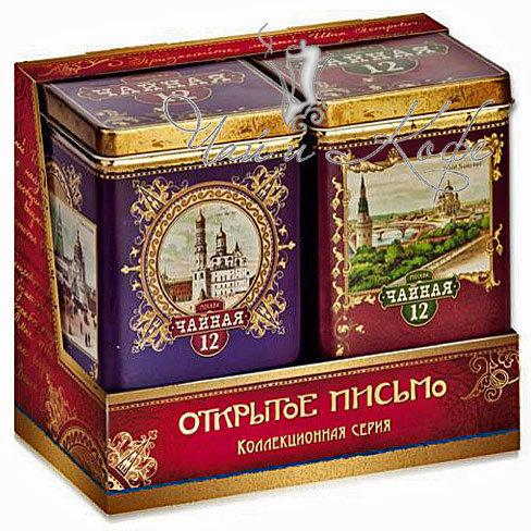 Купить китайский чай в Москве  Чайная Философия